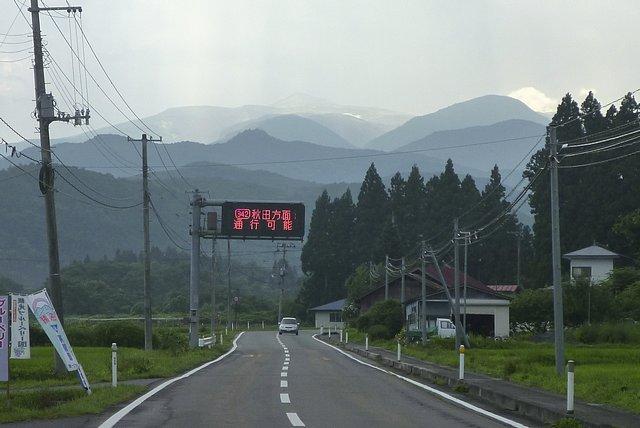 国道342号で向かう栗駒山