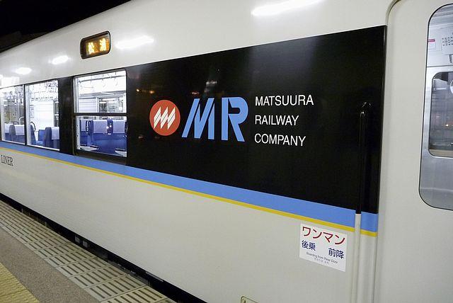MR MATSUURA RAILWAY COMPANY
