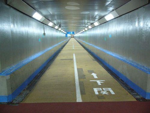 関門歩道トンネル