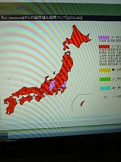 1/17 もえる男の赤い日本地図