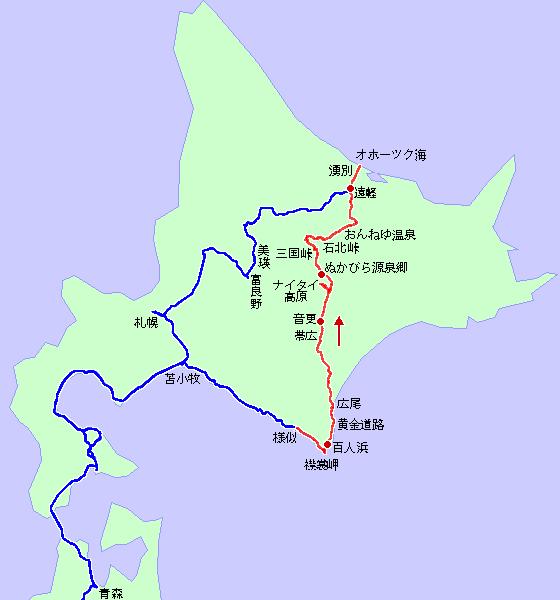 Mapblog