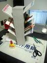 Lettertower