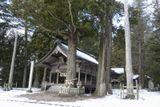 Onoyahiko