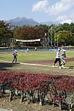 Jiikashima