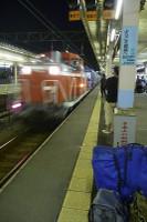 Aomori811