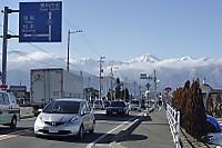 Toyoshina