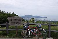 Kenashi