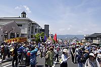 Nagamochi