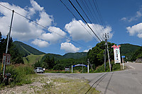 Daikura