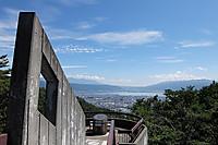 Onodachi