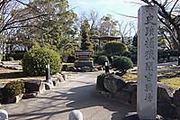 Okhazama