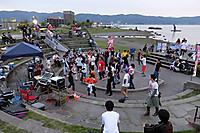 Konosuwa