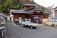 Uchiyu