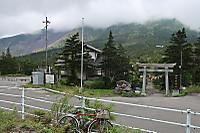 Tanohara