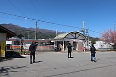 Miyada
