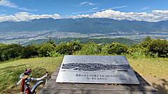 Takazuya