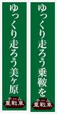 Yukkuri